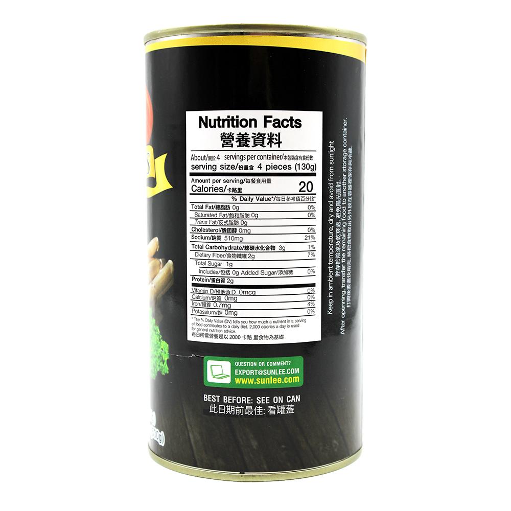 medium sunlee asparagus white peeled 282 oz RY3uCK8Ia