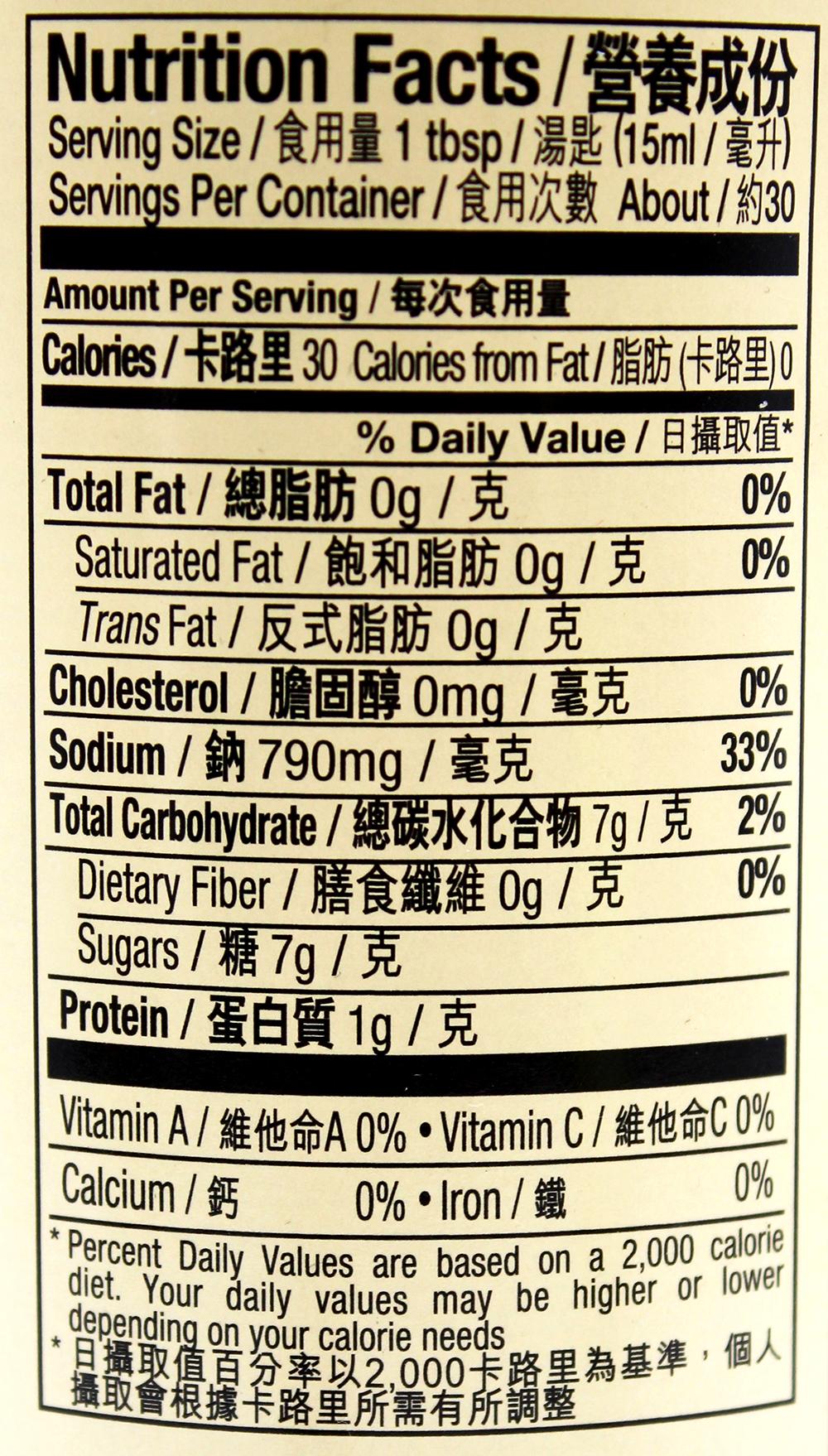 medium amoy premium chicken marinade 152 fl oz k7LXMB8sg