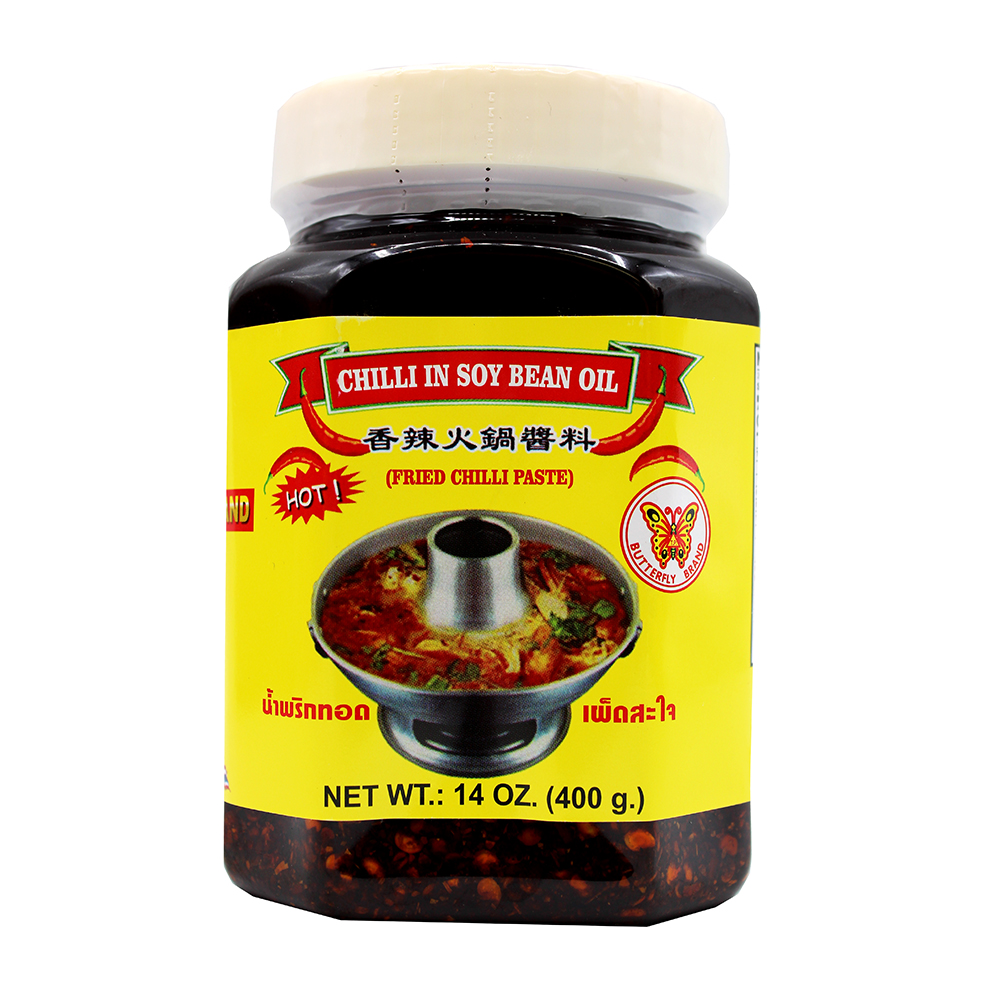 BUTTERFLY Chilli In Soy Bean Oil Fried Chilli Paste 14 OZ