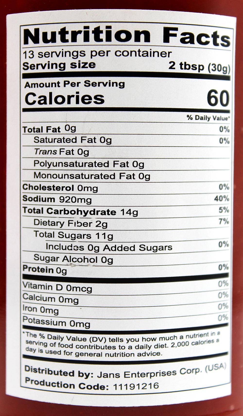 medium dua belibis chili sauce tuong ot 115 fl oz TPgKRVoj8