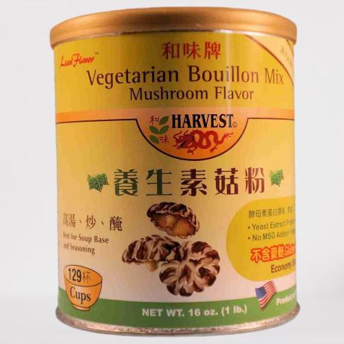 HARVEST Vegetarian Bouillon Mushroom Flavor 1 LB