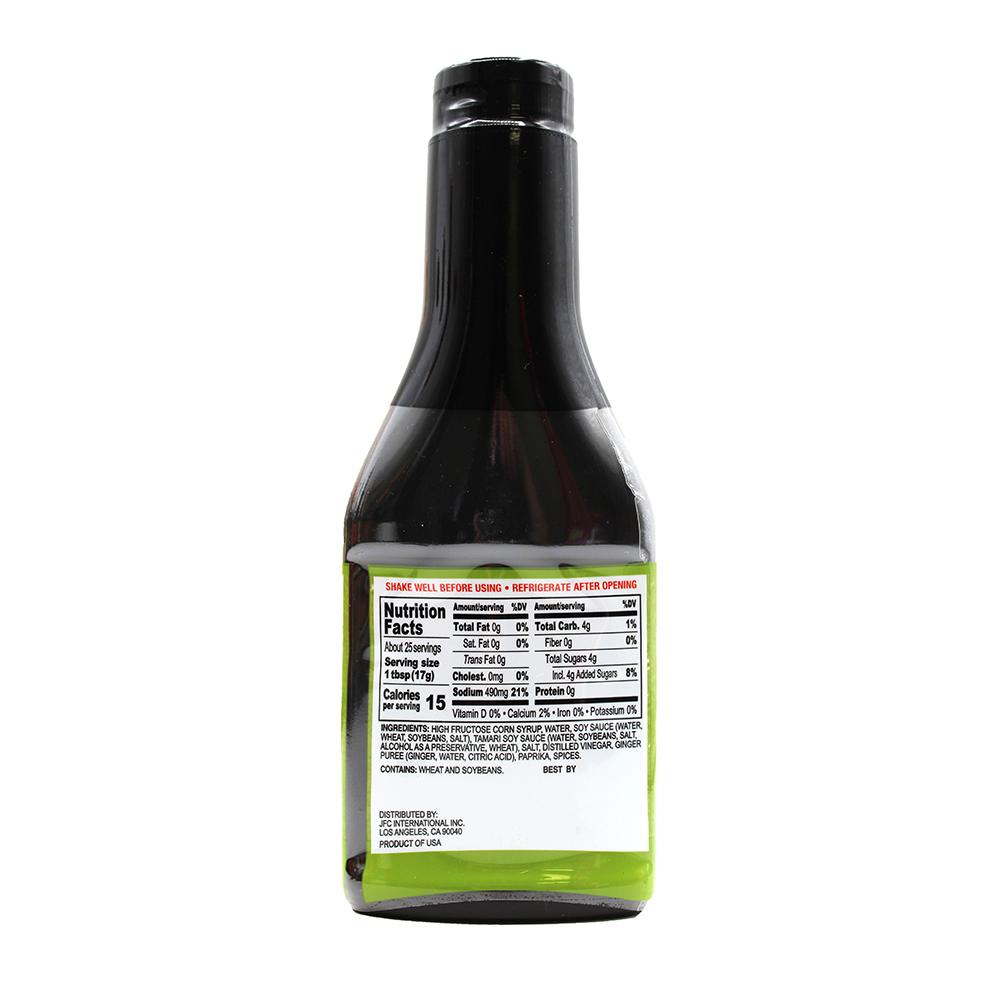 medium j basket teriyaki ginger sauce and marinade 147 oz 7H3zz opk