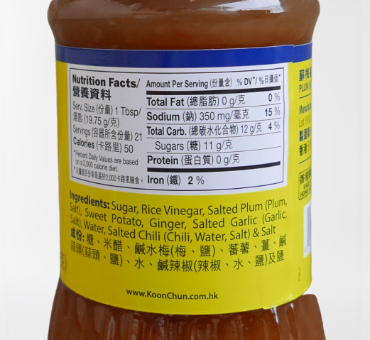 medium koon chun plum sauce 15 oz dAkGYyvoom