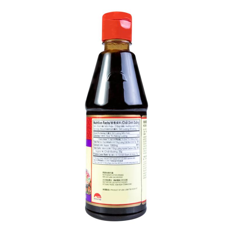 medium lee kum kee hoisin sauce tuong an pho 20 oz LKbA4yC8h3