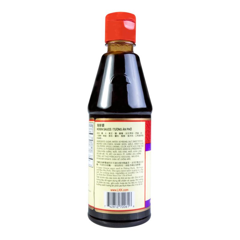 medium lee kum kee hoisin sauce tuong an pho 20 oz VSfFQGY1cv
