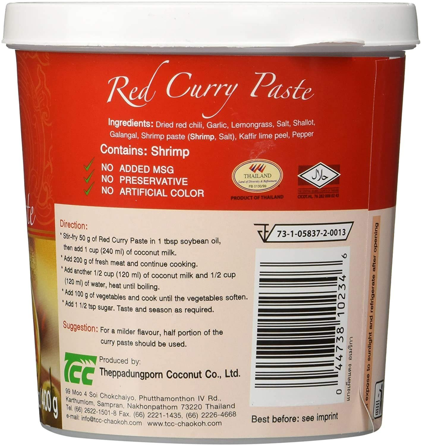 medium mae ploy red curry paste 14 oz u31z9itb7s
