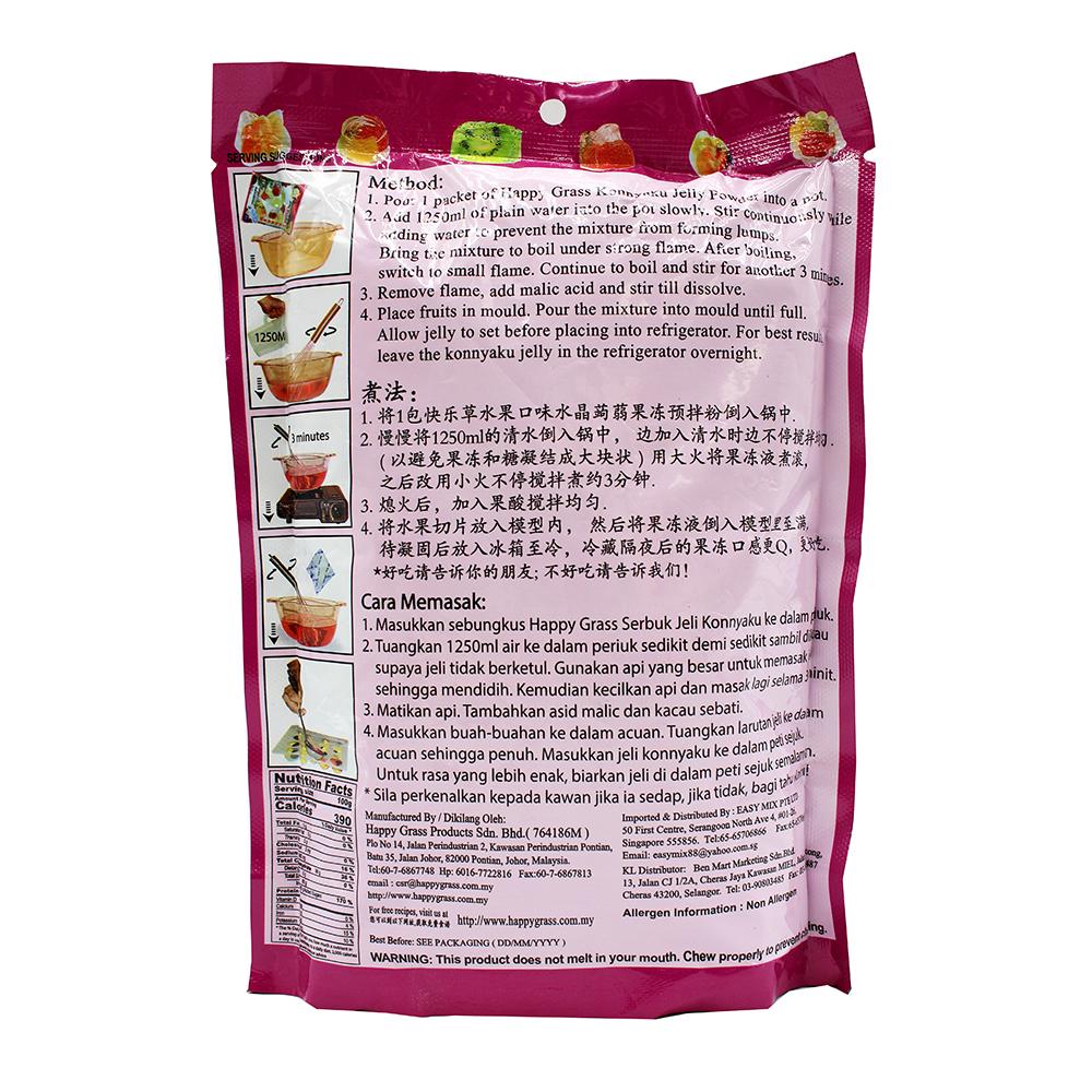 medium happy grass konnyaku jelly powder mango flavor 11 oz 8zKTcnOku