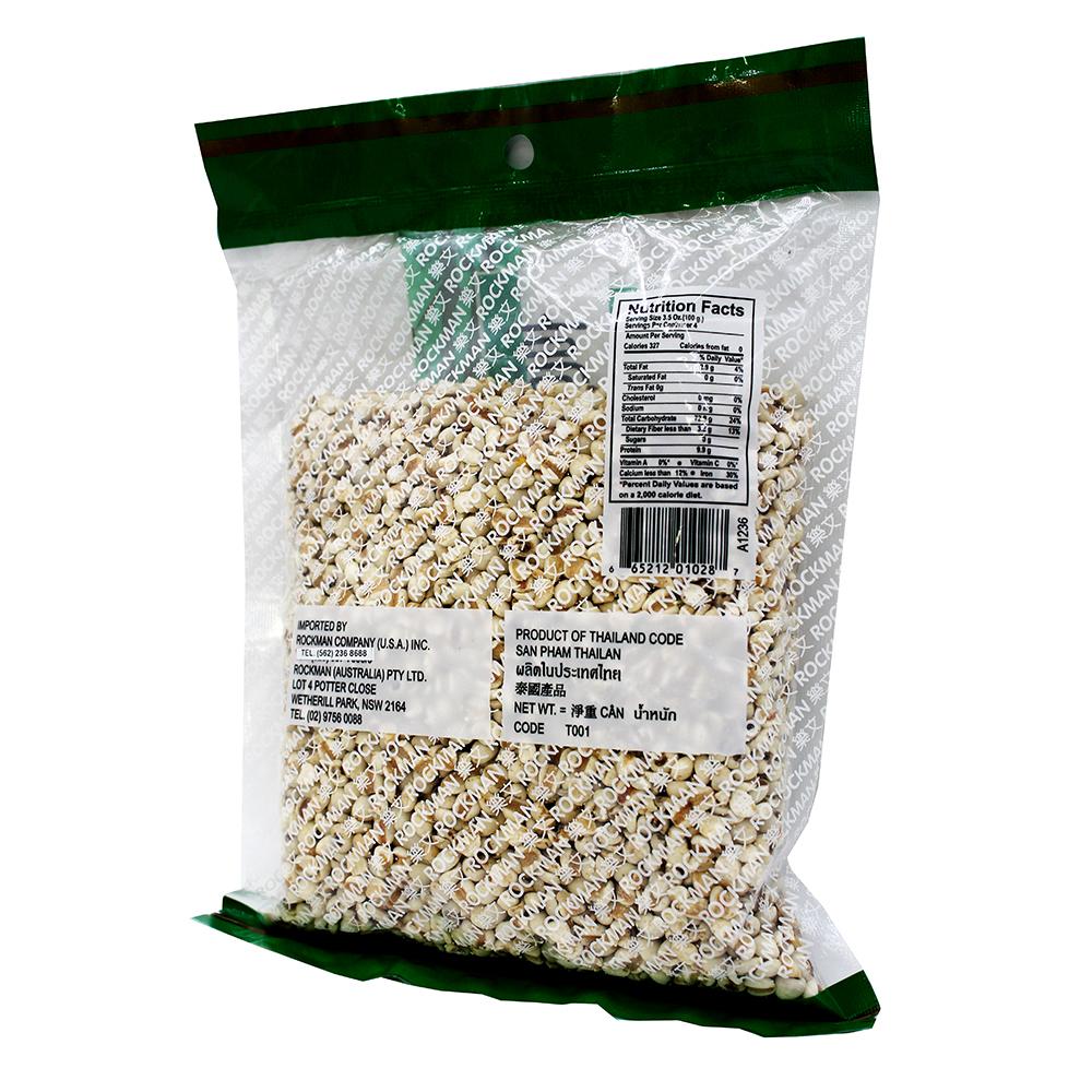 medium rockman pearl barley hot bo bo 14 oz aAIZYVTqM