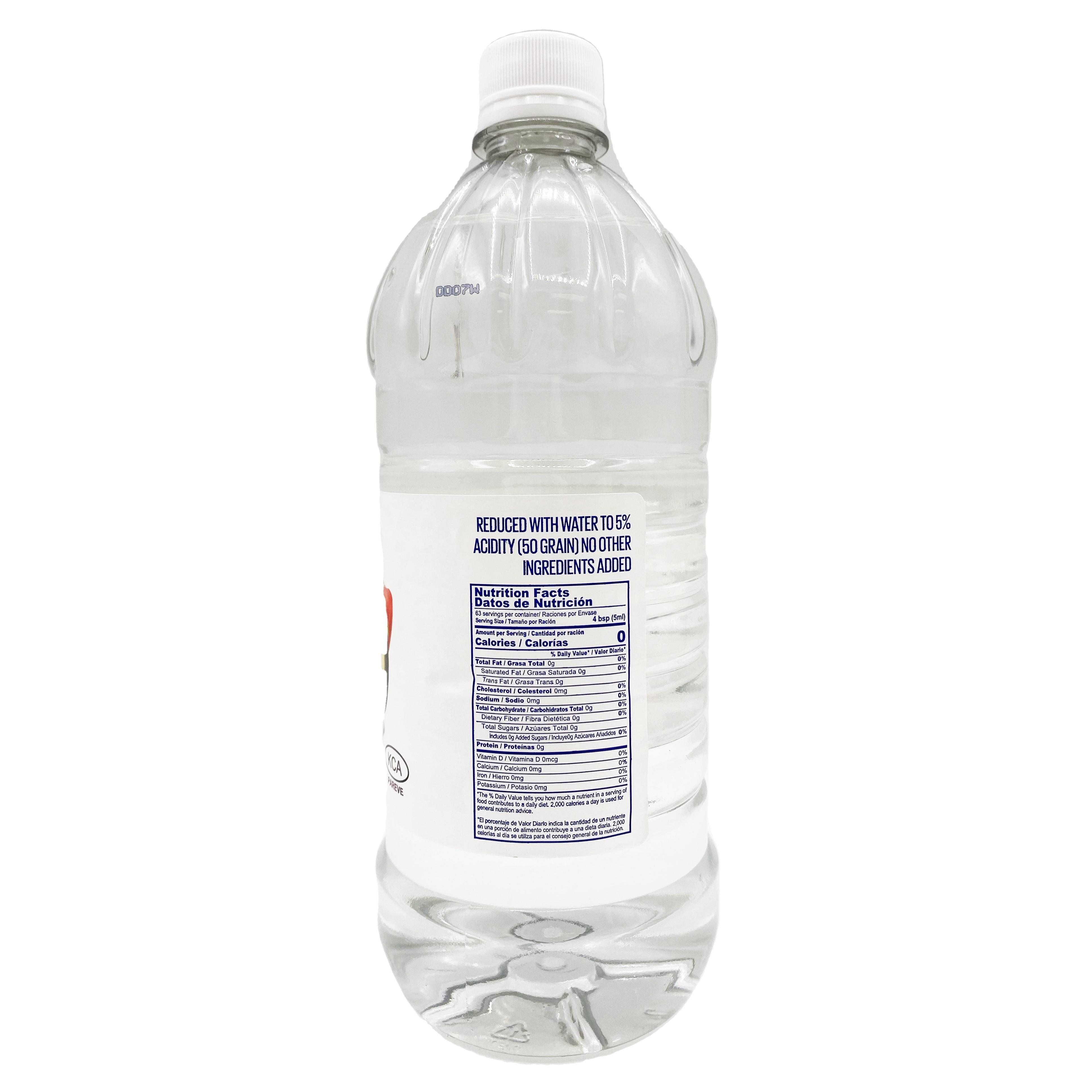 medium gabriela distilled white vinegar 32 fl oz dpS8eVmIZ
