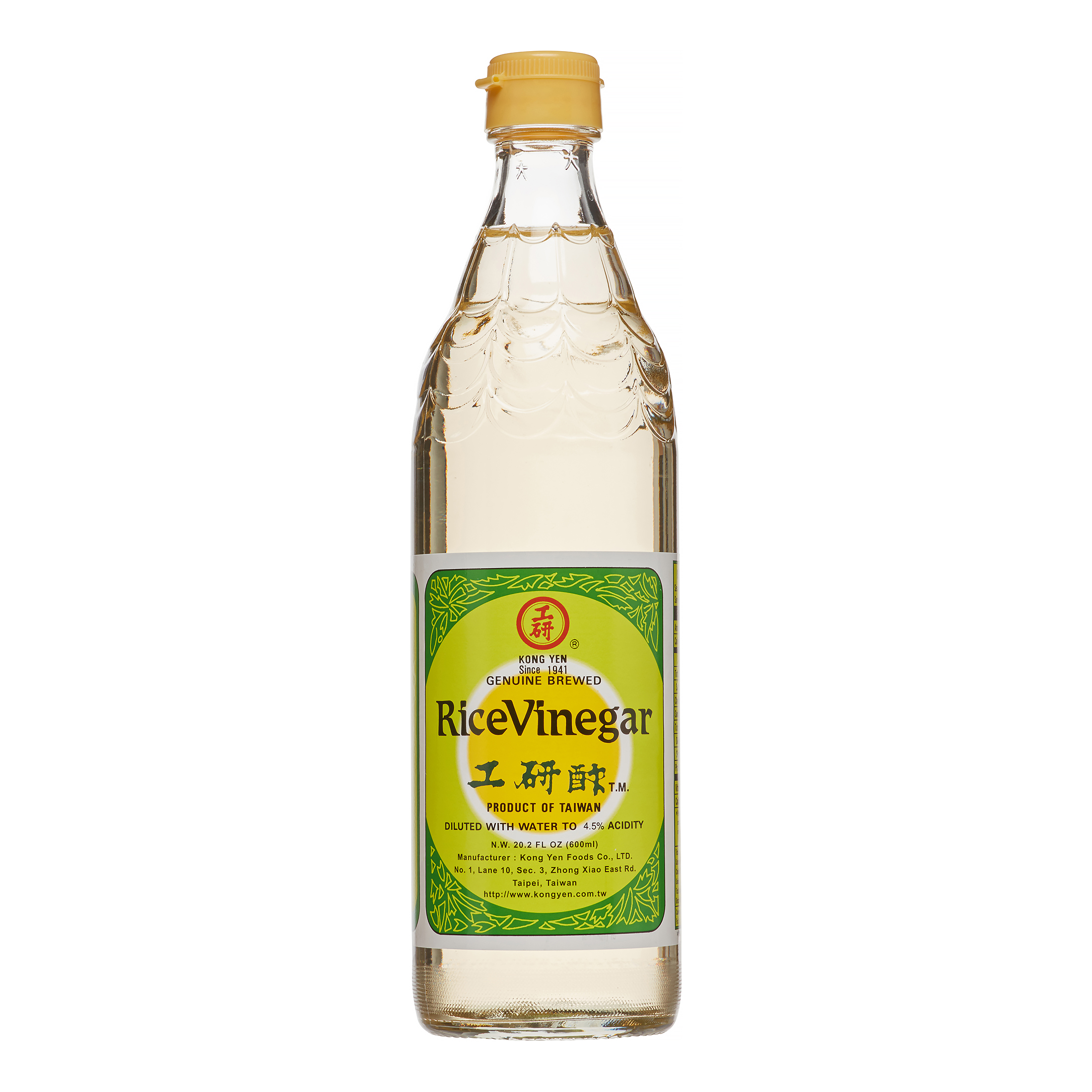 medium kong yen rice vinegar 202 fl oz ffR4V75O5