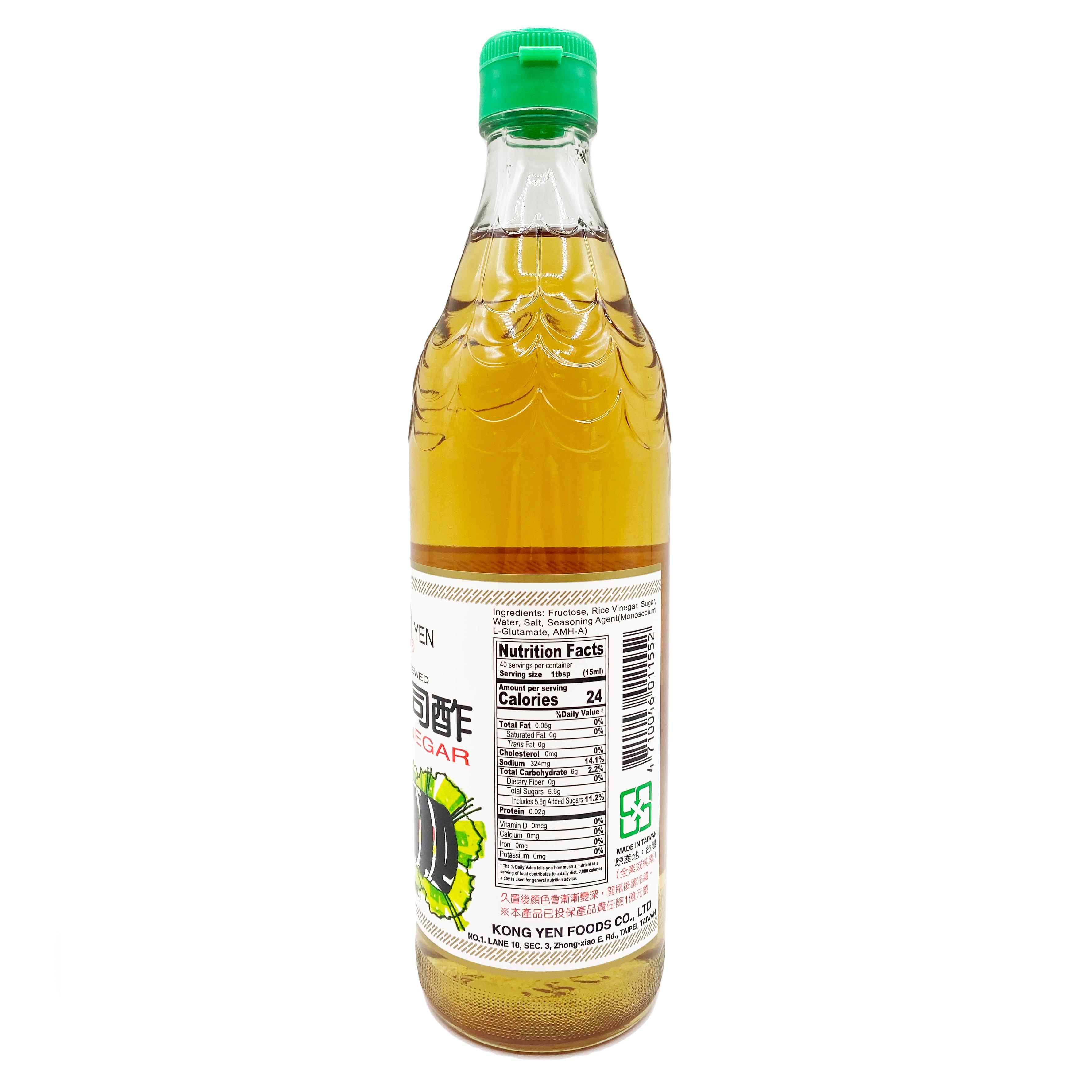 medium kong yen sushi vinegar 202 fl