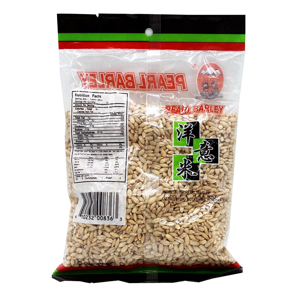 medium kotashima dried pearl barley 12 oz