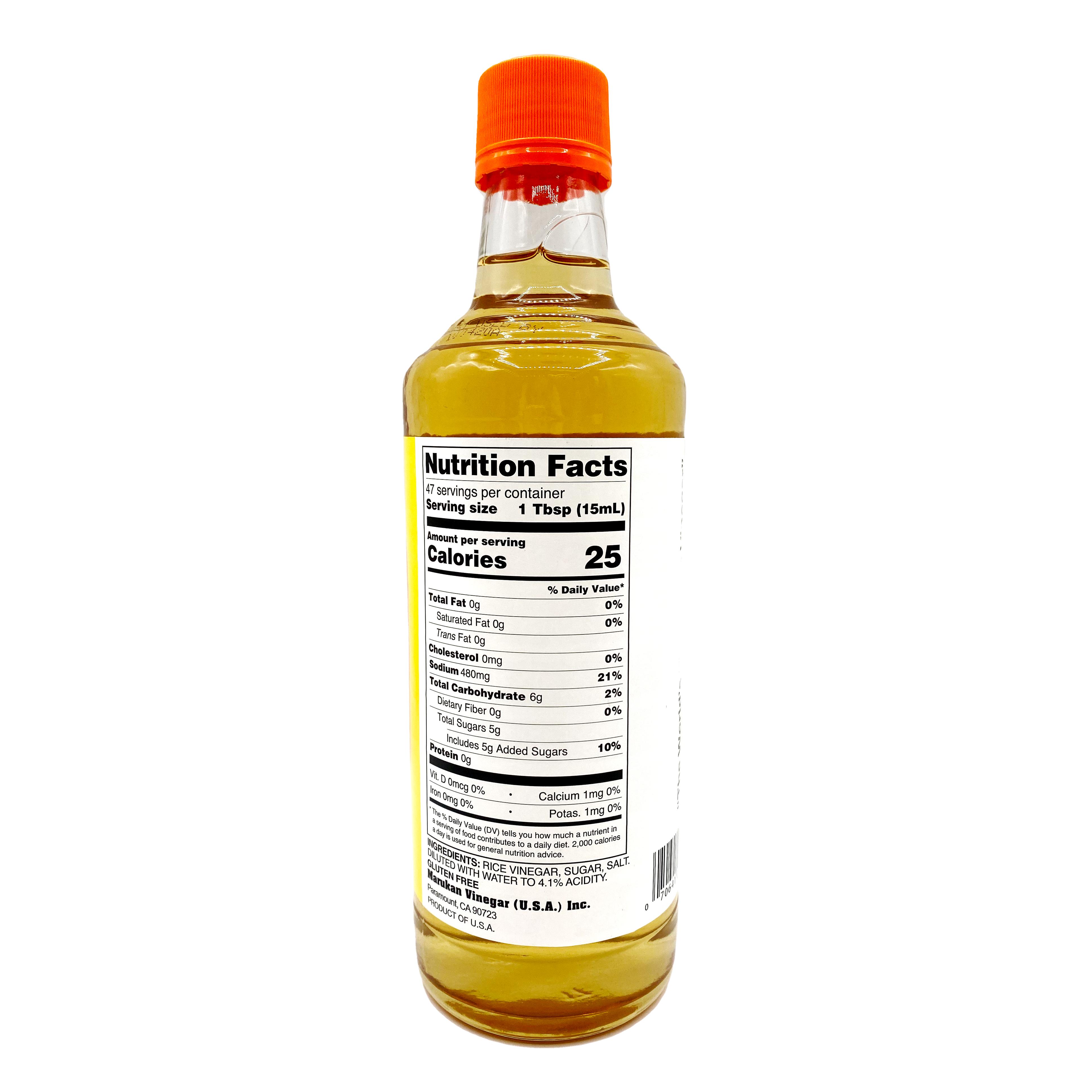 medium marukan seasoned gourmet rice vinegar 24 fl oz q14PQK5kb