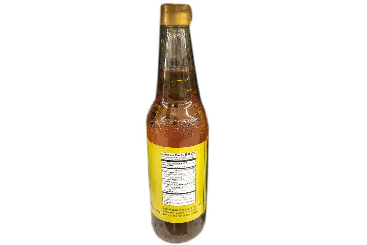 PATCHUN Red Vinegar 16.9 FL OZ