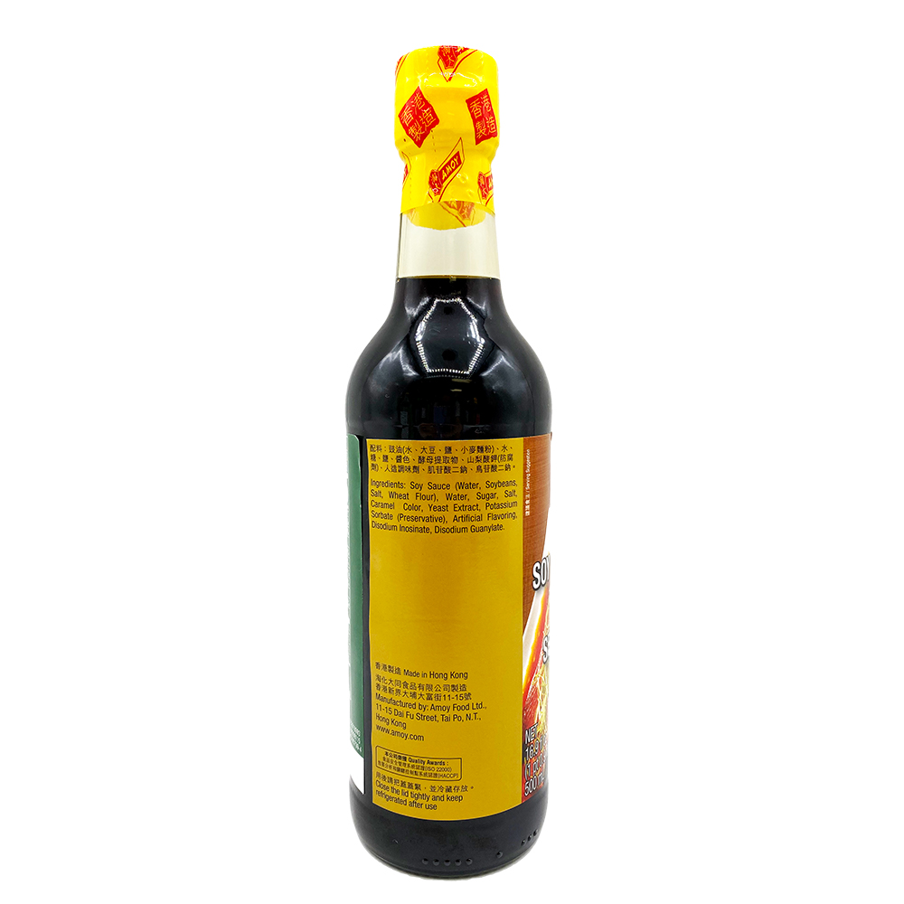 AMOY Soy Sauce For Seafood 16.9 FL.OZ