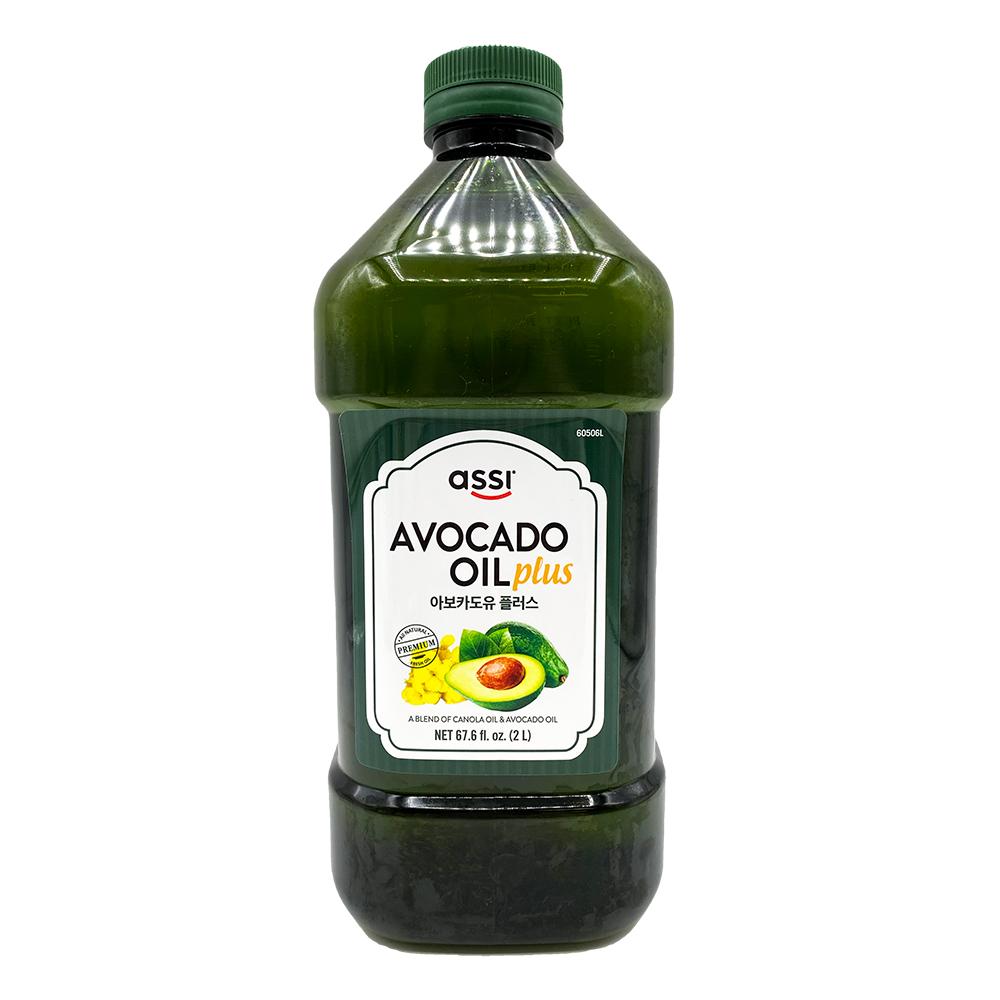 ASSI Avocado Oil Plus 2 L