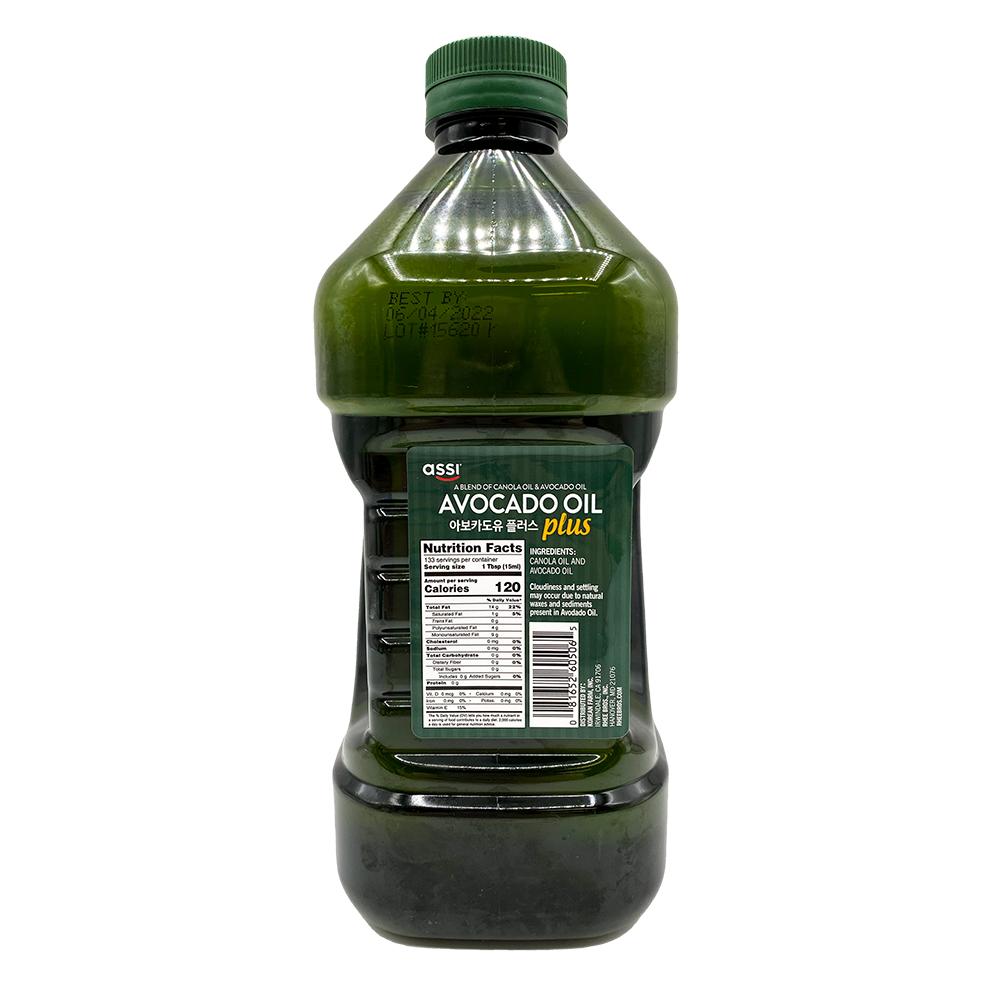 medium assi avocado oil plus 2