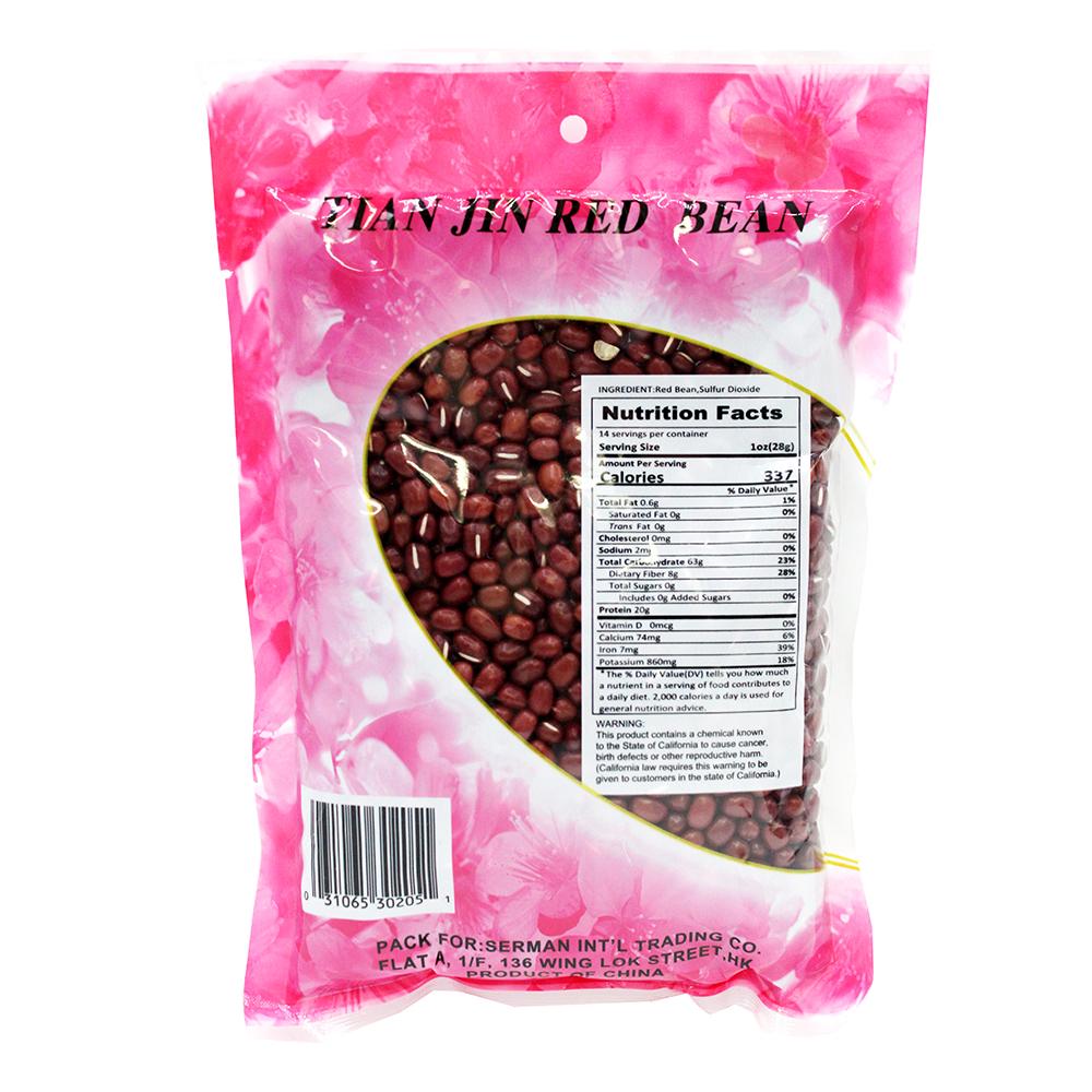 medium golden cock tian jin red bean 14 oz mWSXwOo61