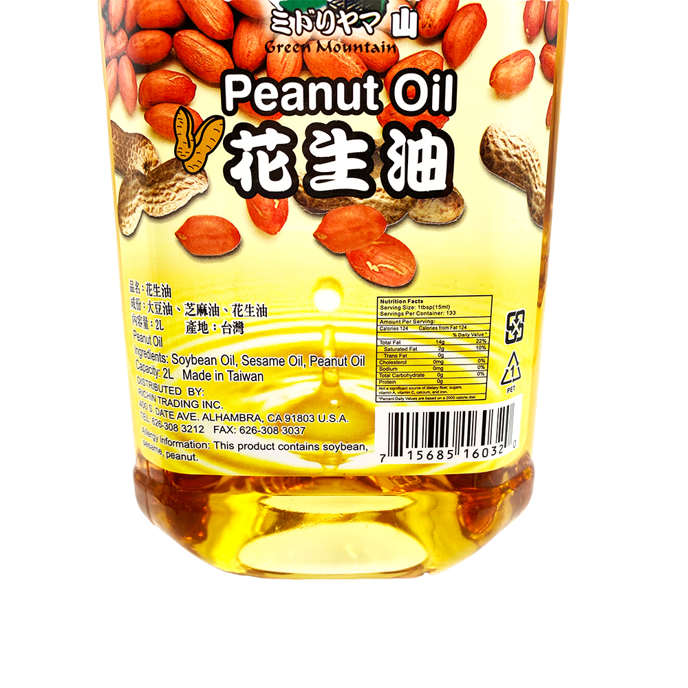 medium green mountain peanut oil 2 l ErP2tFkHrG