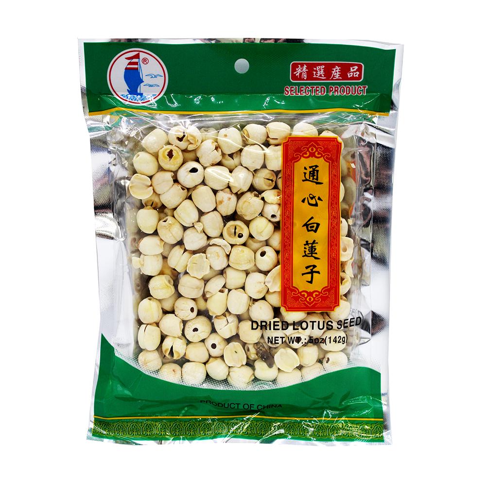 HOCEAN Dried Lotus Seed 5 OZ
