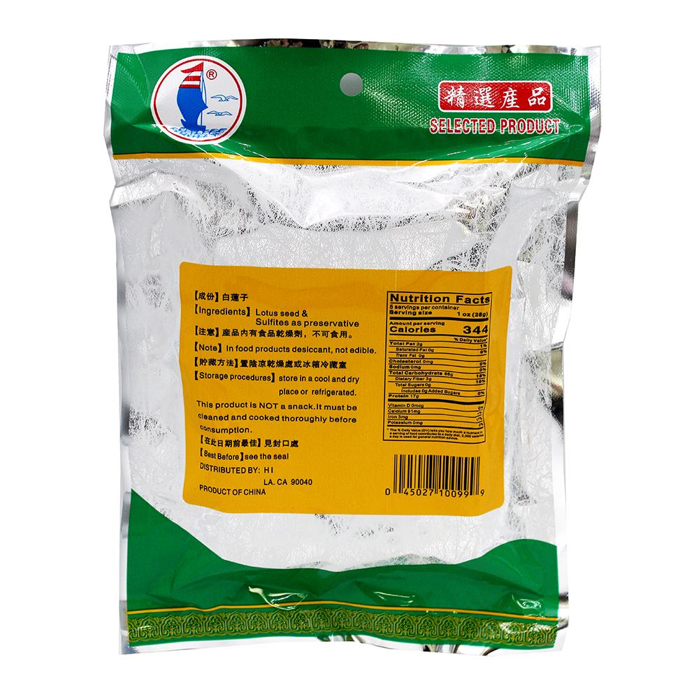 medium hocean dried lotus seed 5 oz xL5mw oT2
