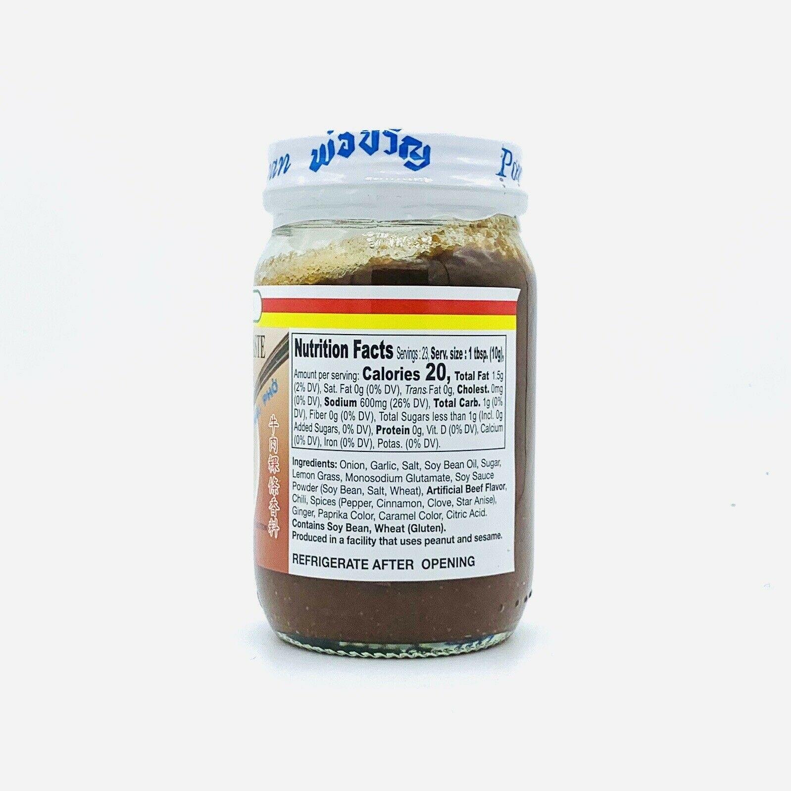 POR KWAN Instant Beef Flavor Paste / Gia Vi Nau Pho 8 OZ