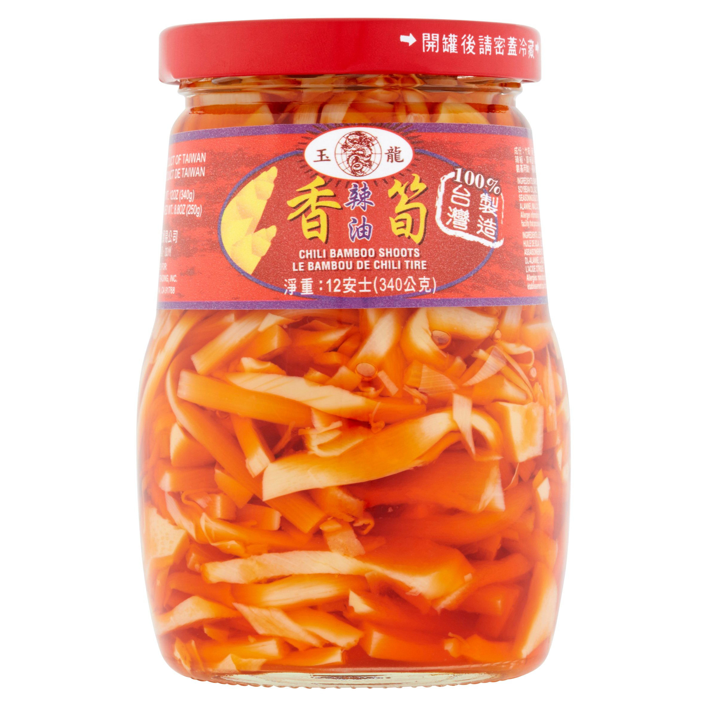 medium roxy chili bamboo shoots in soybean oil 12 oz RCn9ERg1e