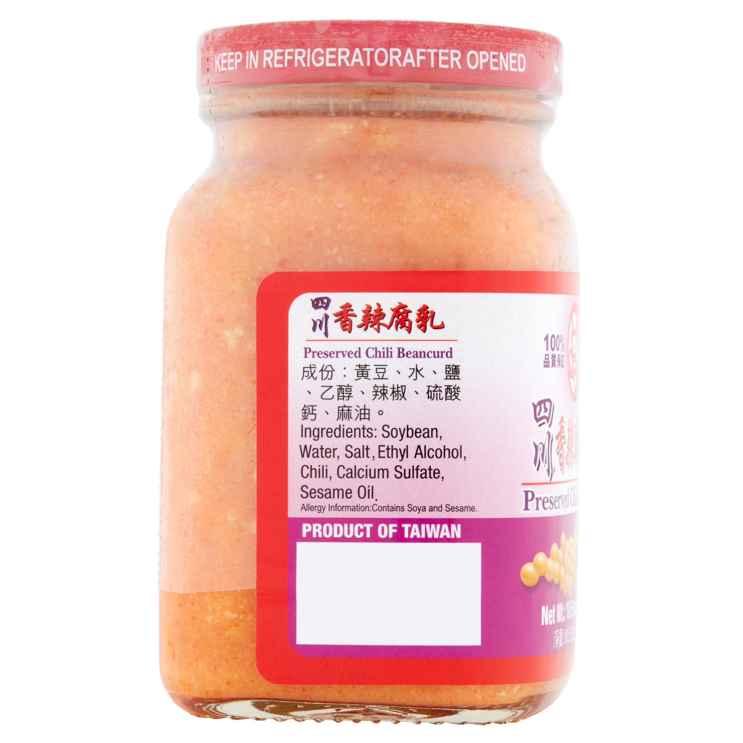 ROXY Preserved Chilli Beancurd 10.5 OZ