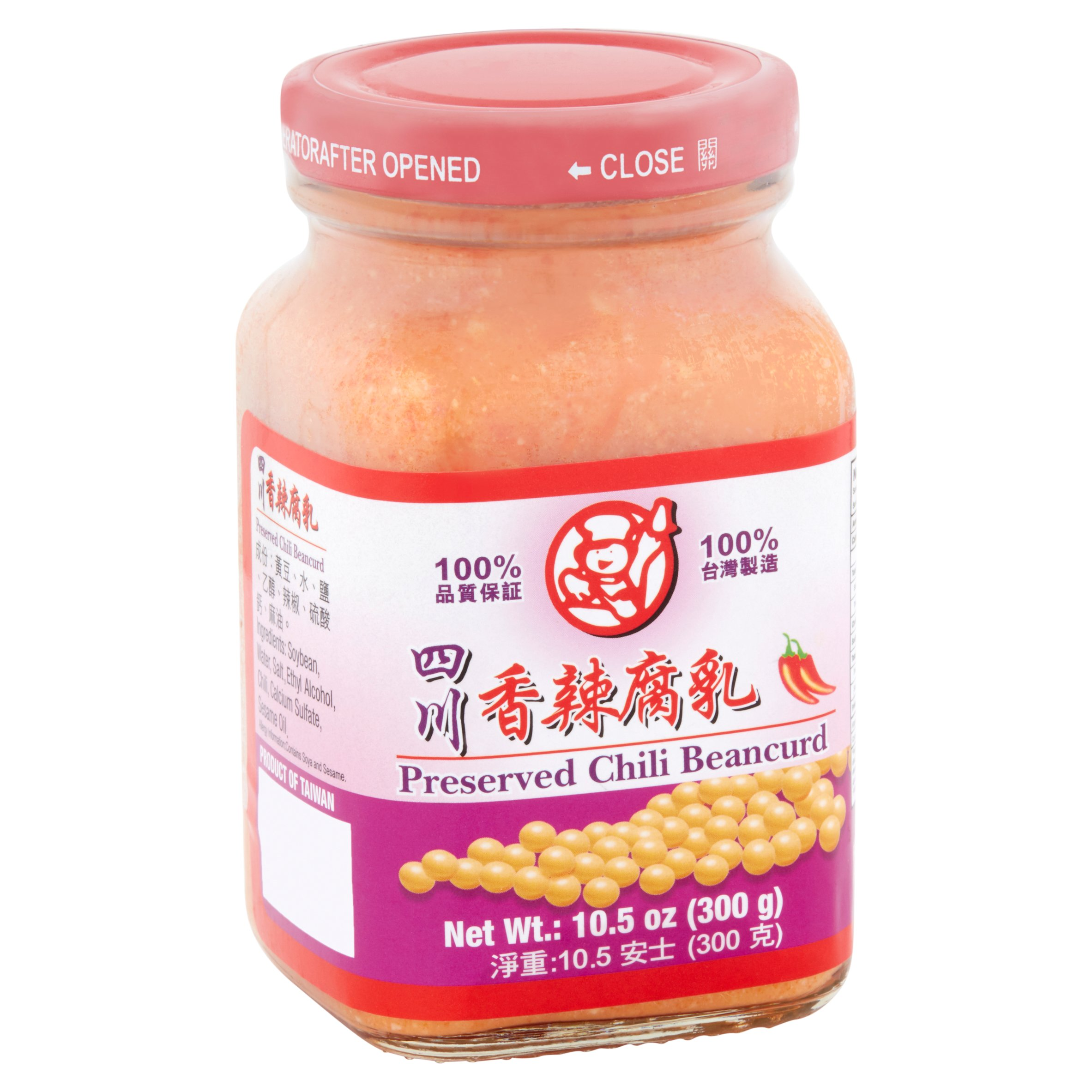 medium roxy preserved chilli beancurd 105 oz VgPhqBARr