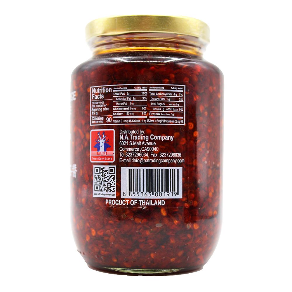 THREE DEER Pepper Sate Sauce / Tuong Ot Sa Te 16 OZ