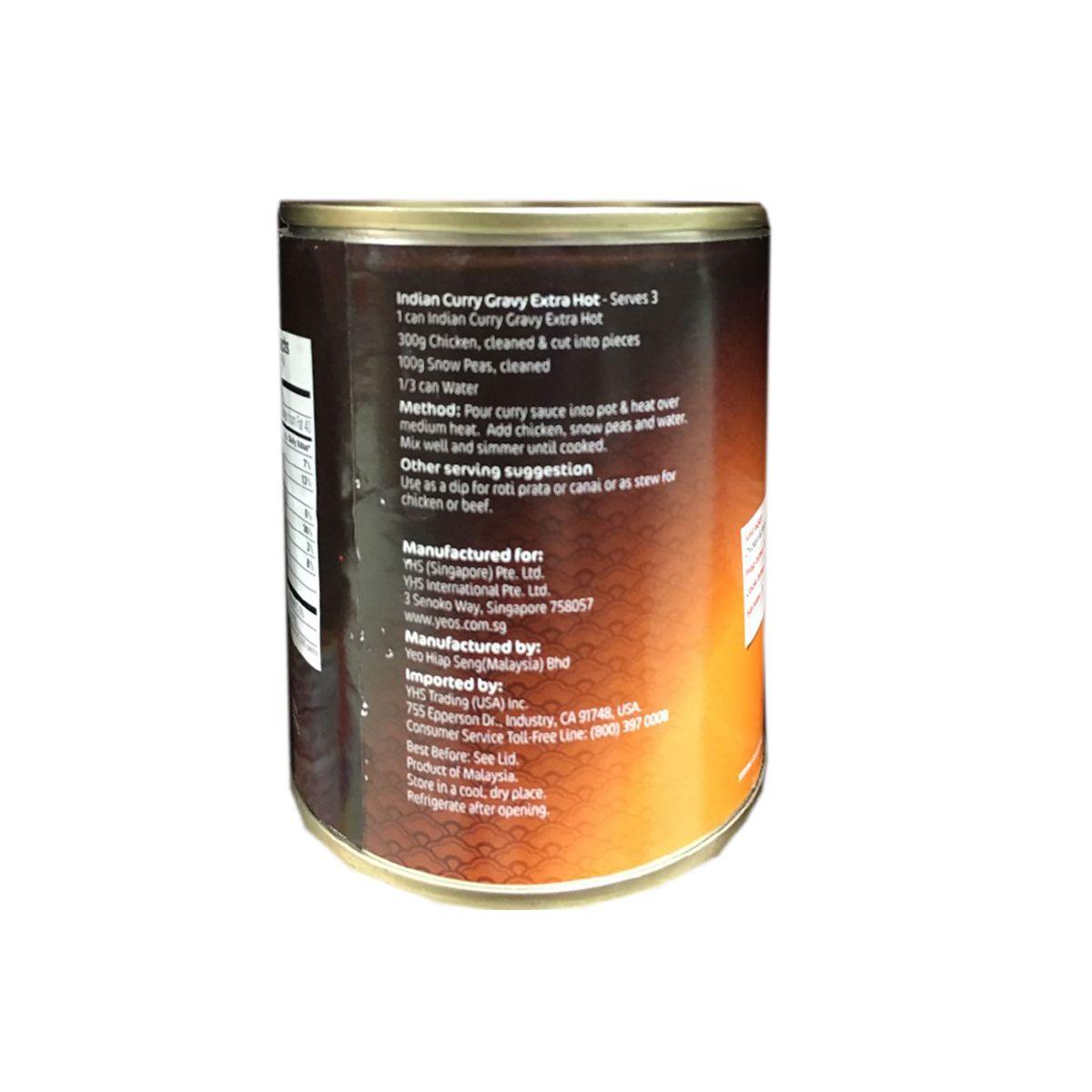 YEO'S Indian Curry Gravy Extra Hot 10.6 OZ