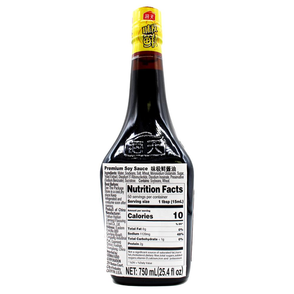 medium haday premium soy sauce 254 fl oz gYmpoT5F8