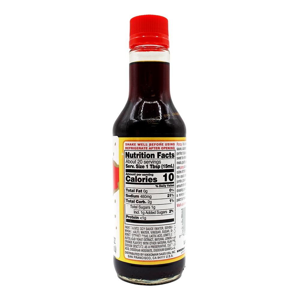 medium kikkoman ponzu citrus seasoned dressing sauce 10 oz qf6GGPrAe