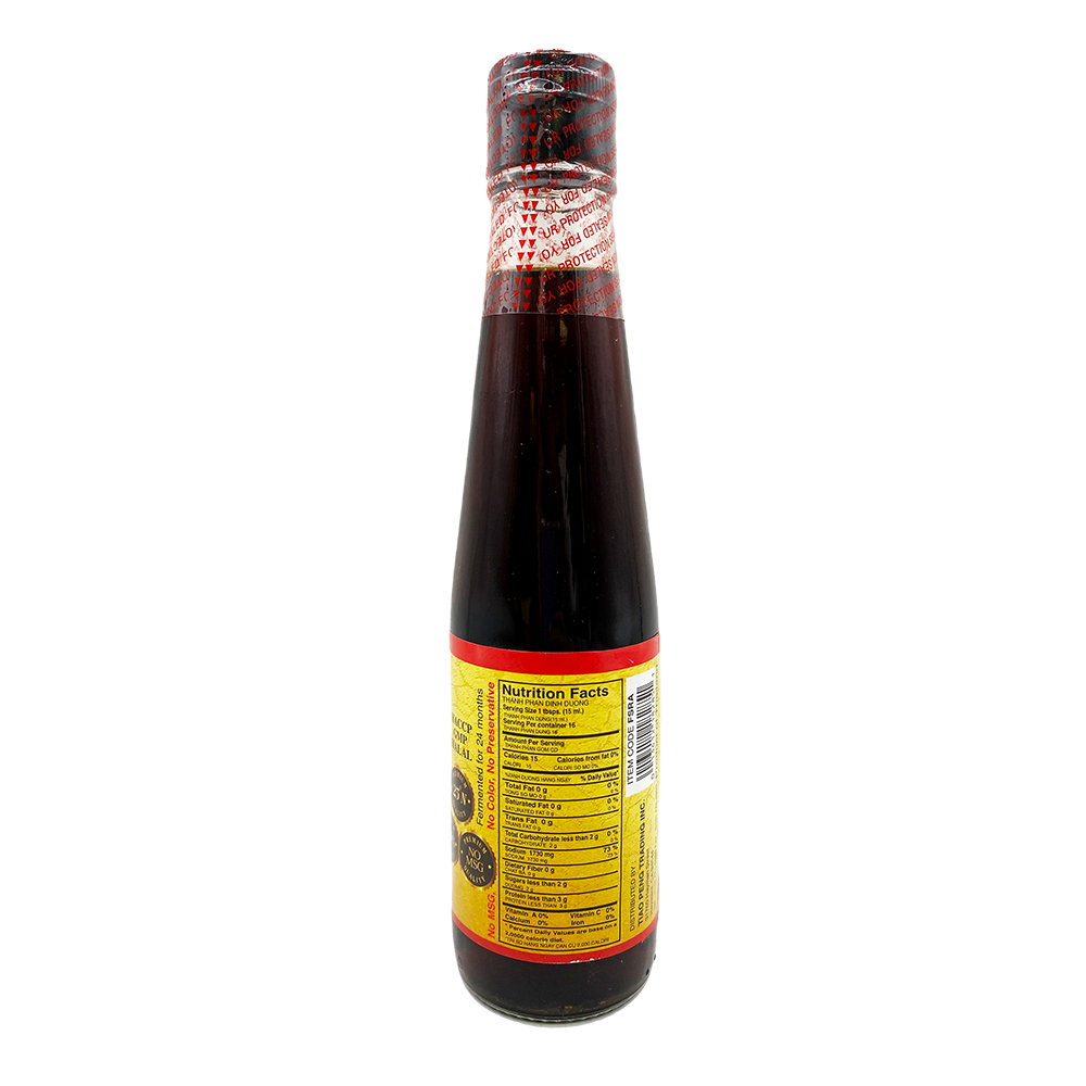 medium red anchovy fish sauce nuoc mam nhi 845 fl oz b793RD5QWz