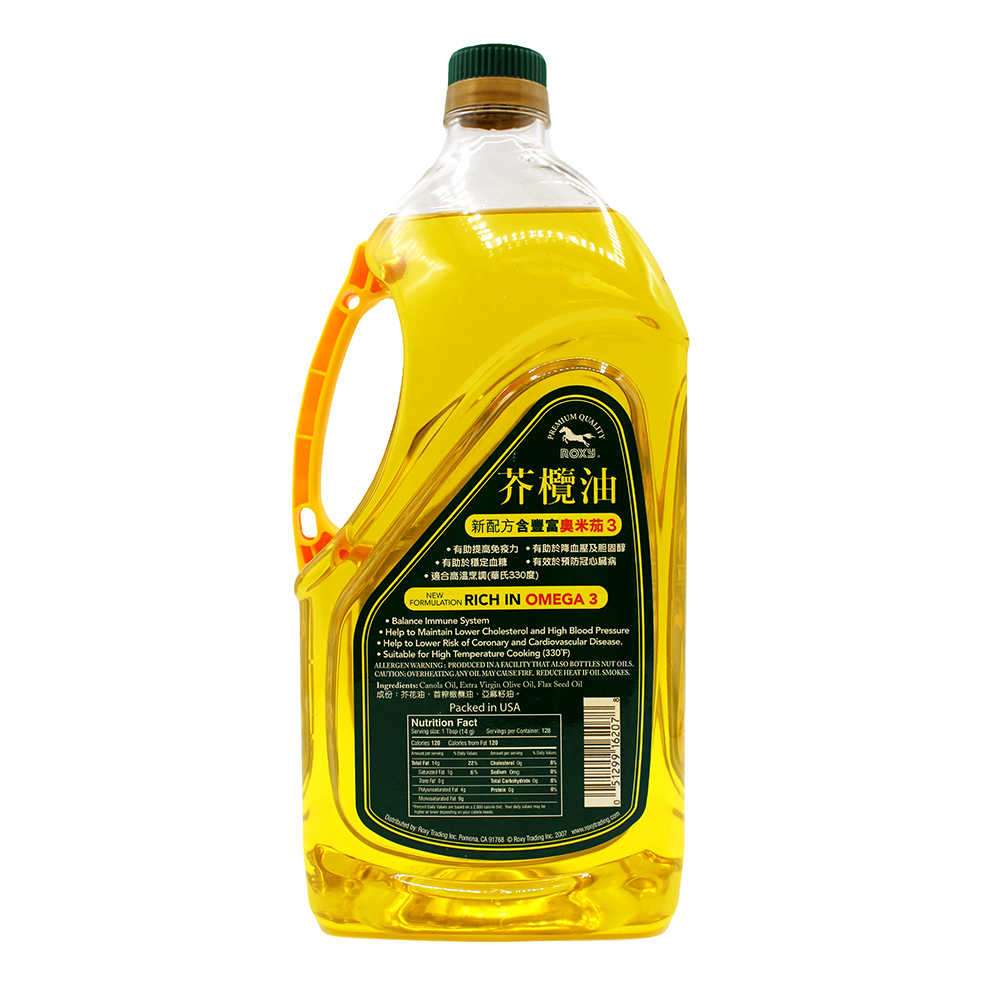 medium roxy canola olive oil 64 fl oz A0SHKNFtL