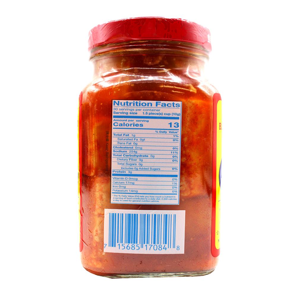 medium buddha fermented bean curd chunk in dressing with chili 10 oz hoZksErqD