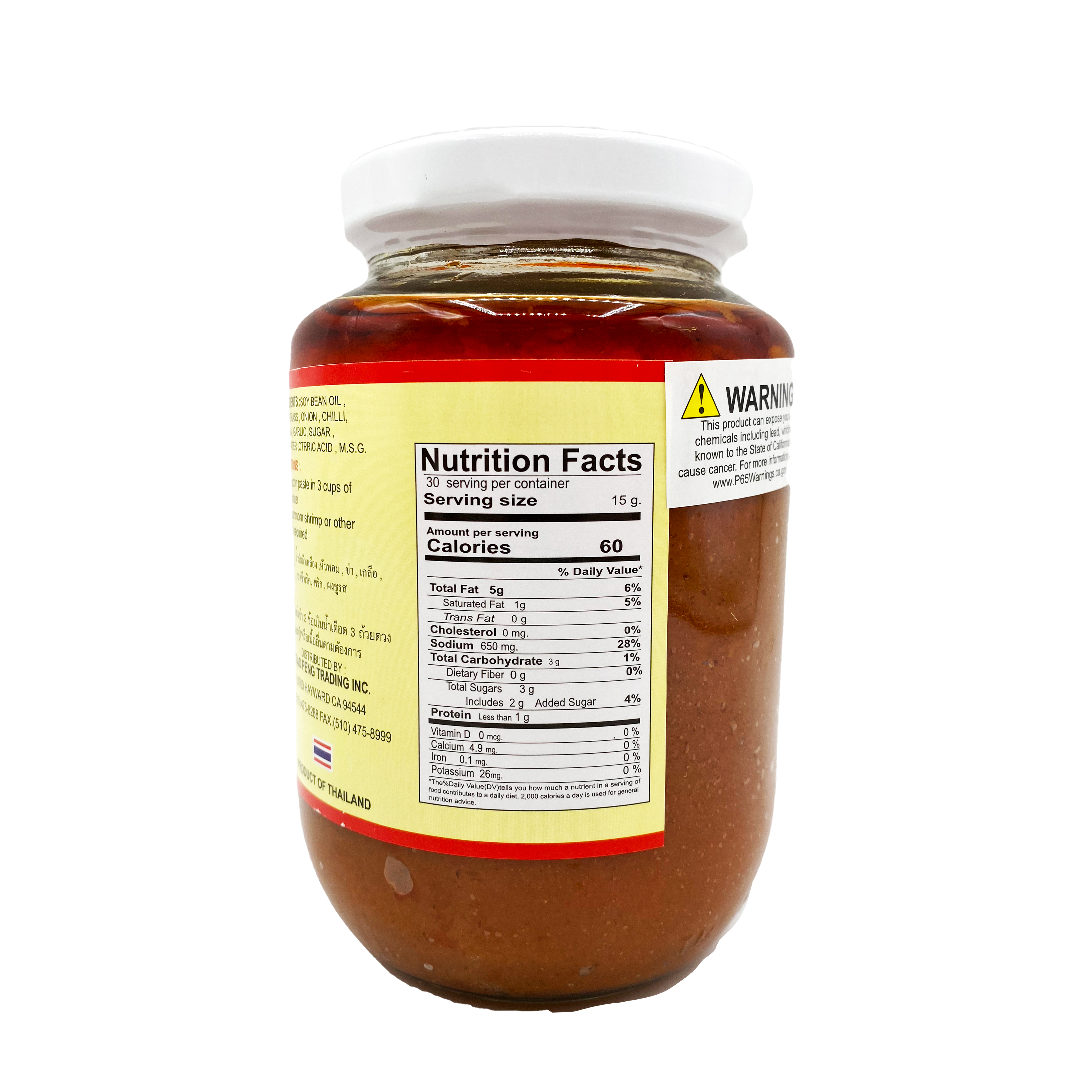 BUTTERFLY Instant Tom Yum Soup Paste 16 OZ