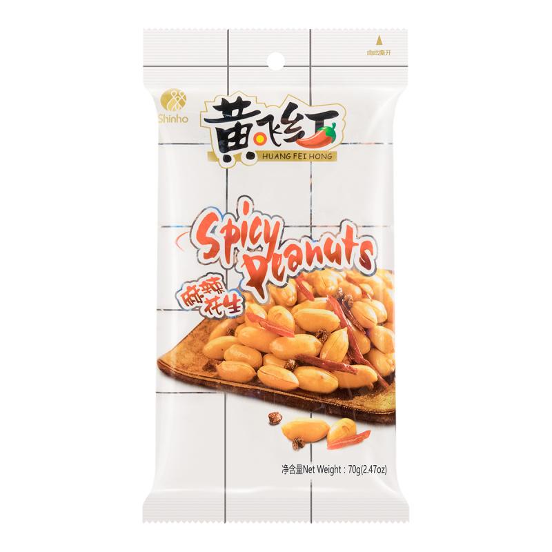medium huang fei hong spicy peanuts 247 oz aeDciFyDS