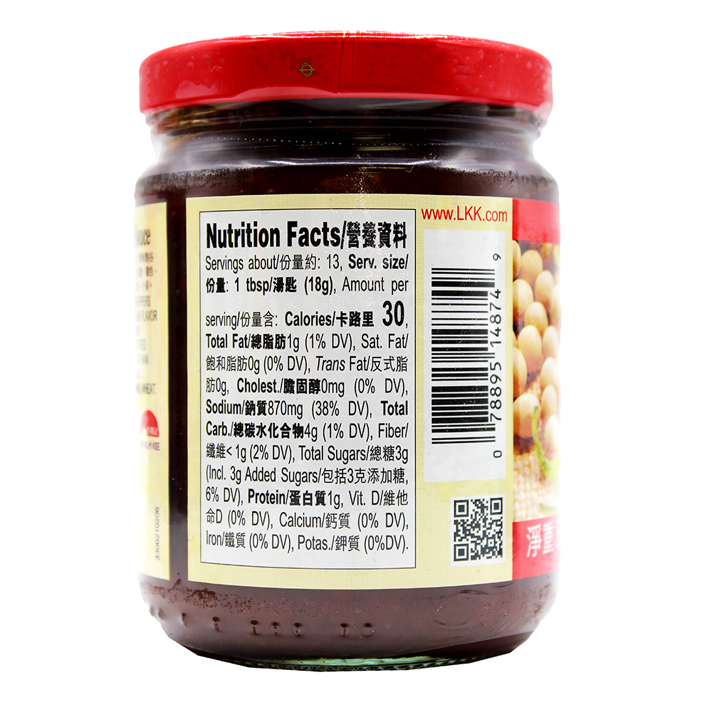medium lee kum kee spicy soybean sauce 850 oz Rg1JmIzds