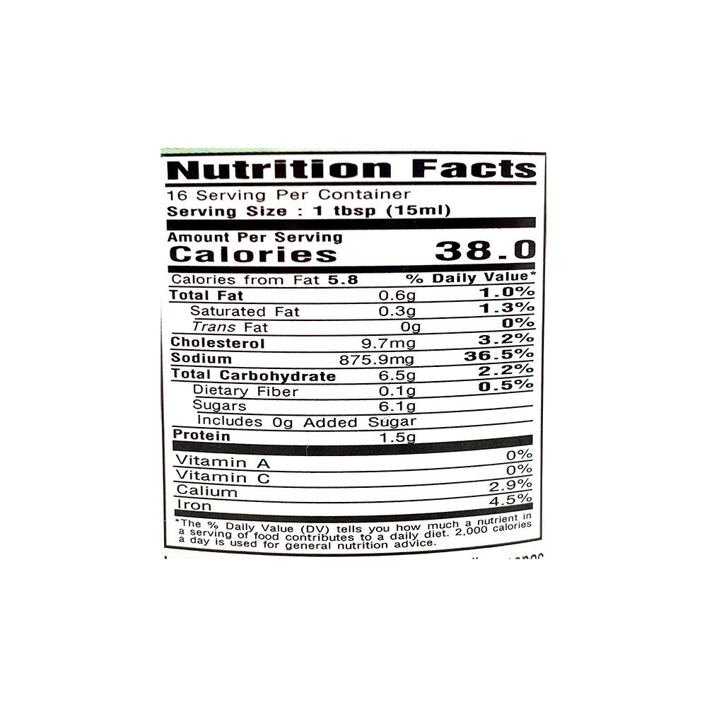 medium quang tri fish sauce mam nem phu quoc 84 oz SUHdPLoPs5