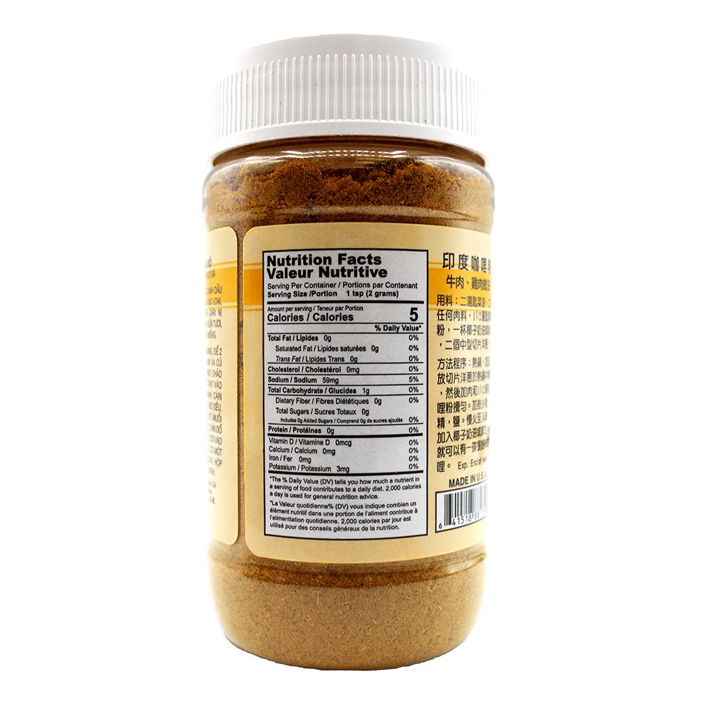 medium sing kung madras curry powder cari ni an do 4 oz 4tJAFLWHF