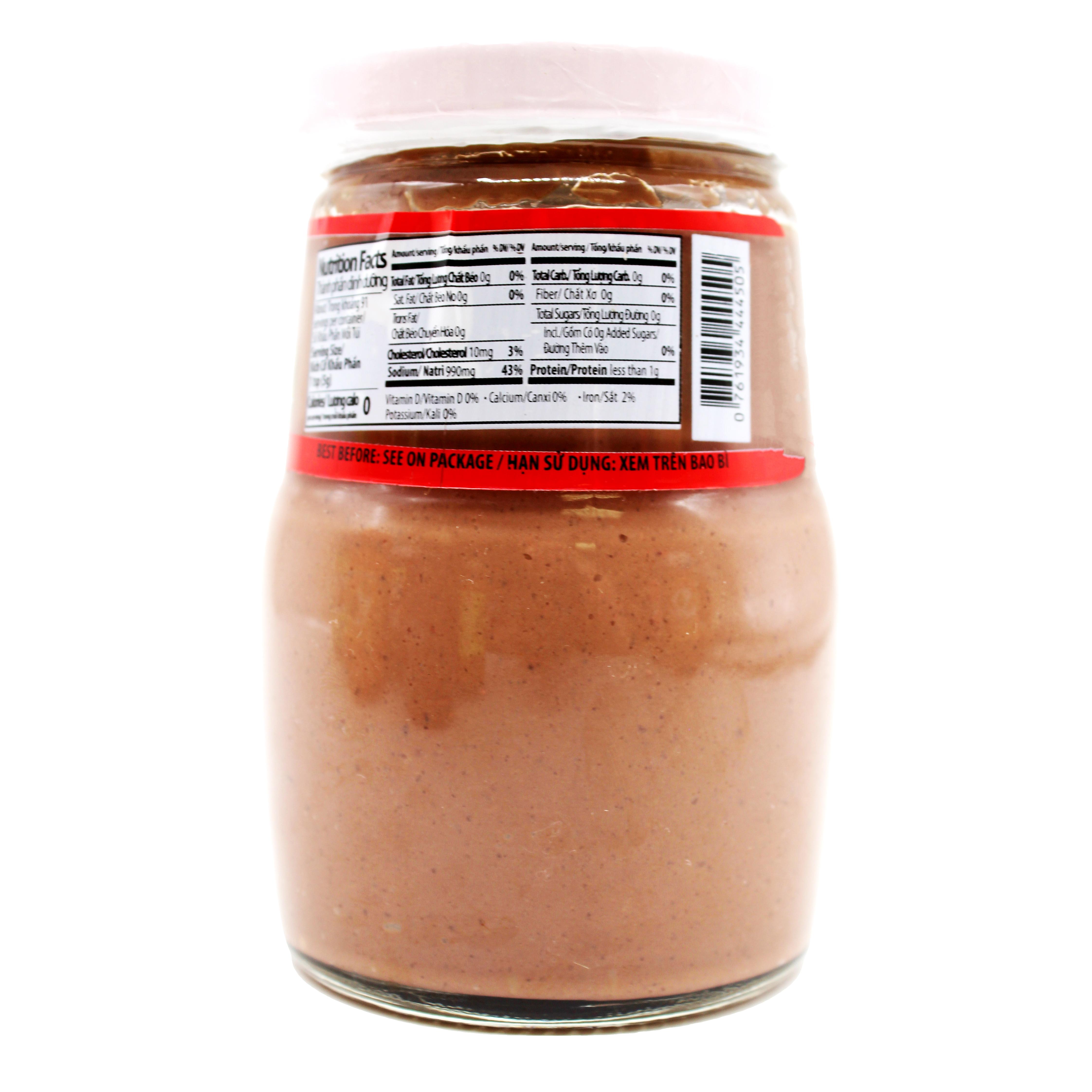 medium sunlee shrimp sauce mam ruoc cha hue 141 oz dud8e6yYQ