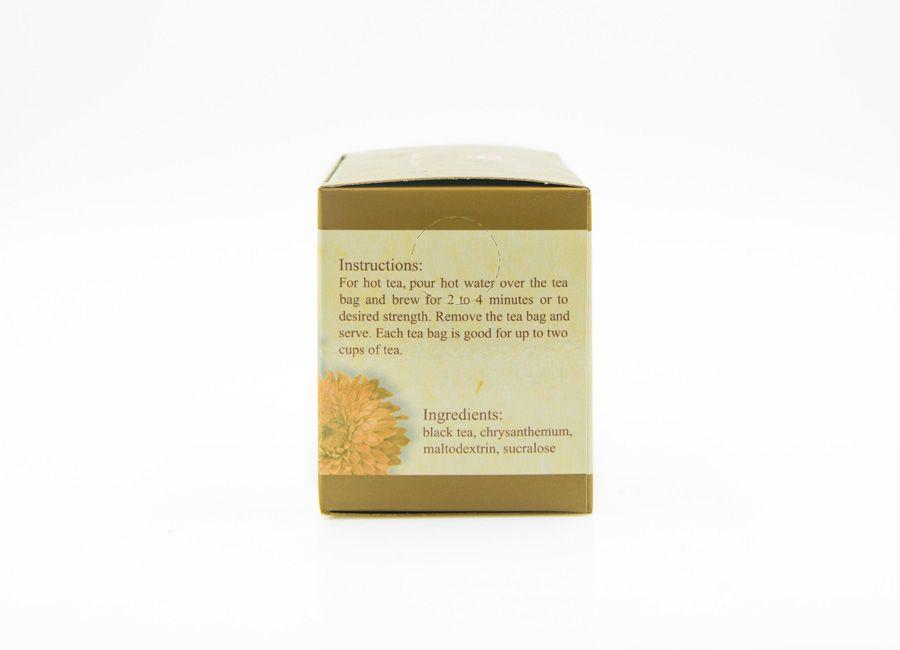 medium tenren chrysanthemum tea 11 oz clRHp gGds