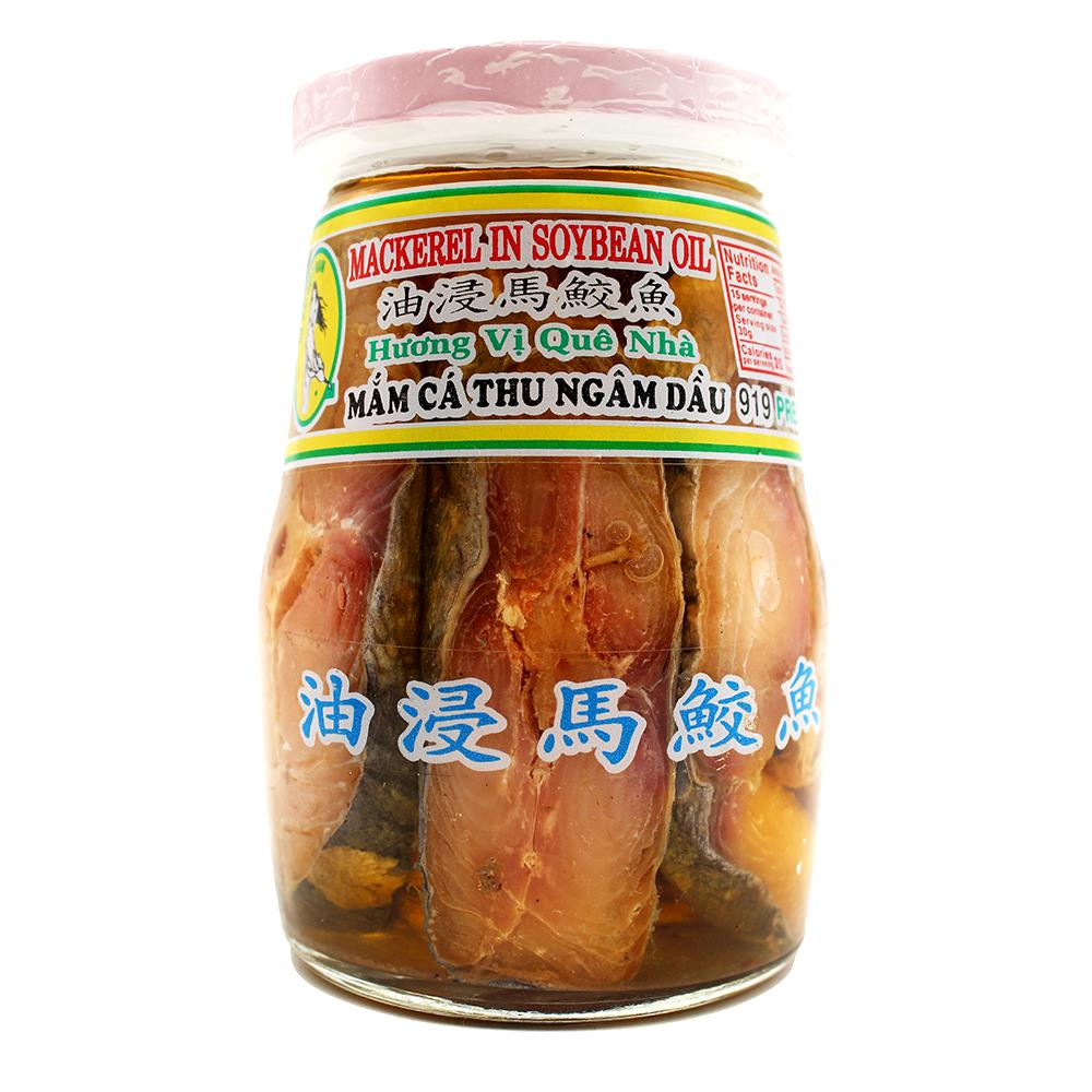 CO GAI VIET NAM Mackerel In Soybean Oil / Mam Ca Thu Ngam Dau (919) 14 OZ