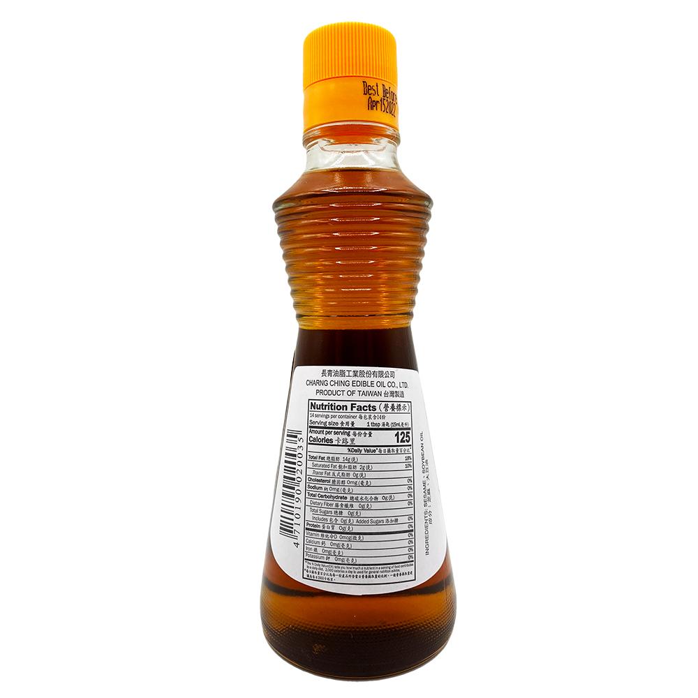 EVERGREEN Super Sesame Oil 7.3 Fl OZ
