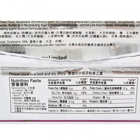 medium garden cream strawberry wafers 7 oz%09c ISt YU2mFB