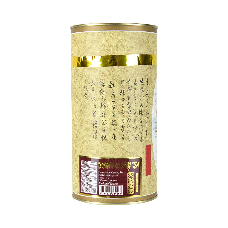 medium kao shan taiwan oolong tea 105 oz dBgL8tIqSm