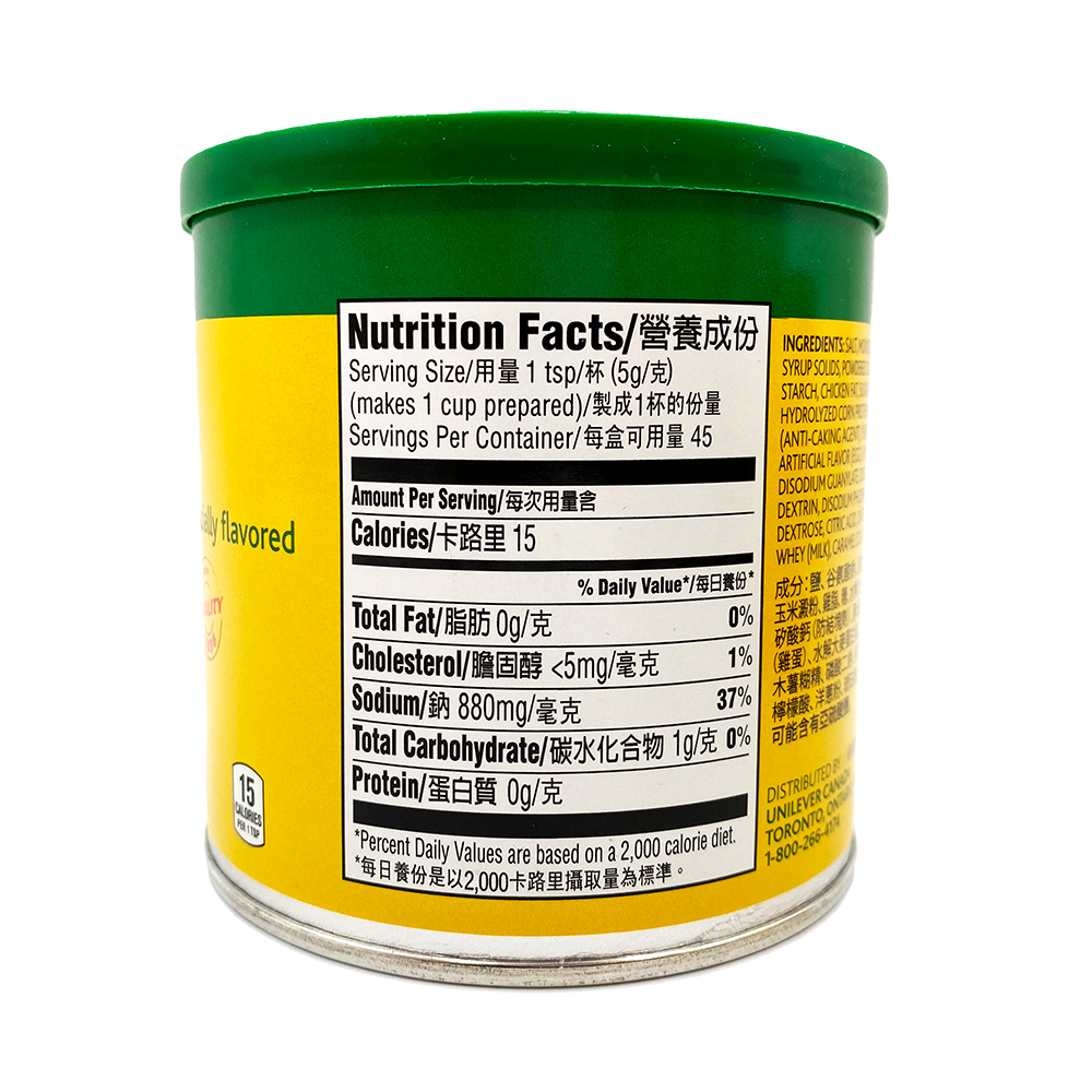 medium knorr chicken flavored broth mix 8 oz 2i