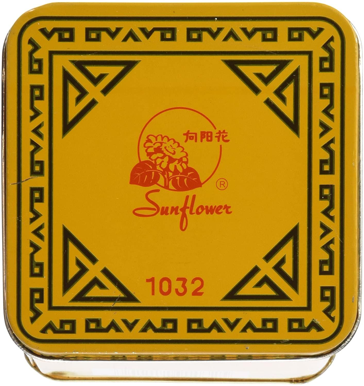 medium sunflower jasmine tea 1032 12
