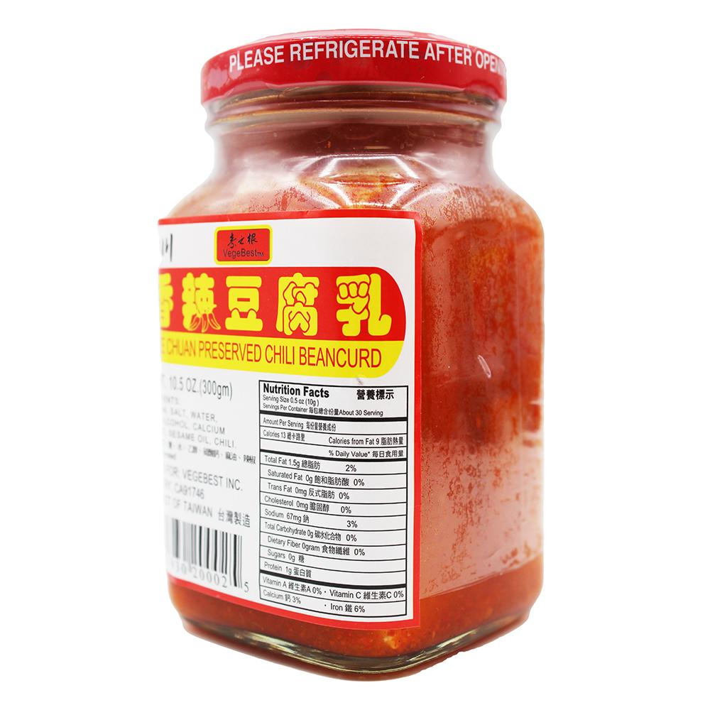 medium vegebest preserved chili beancurd 105 oz lX1 1OKmE